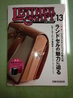 LEATHER CRAFT  vol.13